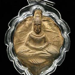 พระใบโพธิ์ใหญ่หลวงพ่อลี วัดอโศการาม ปี2500 เนื้อดินเผา
