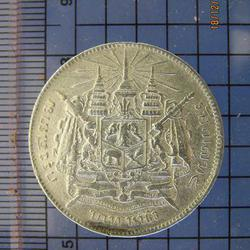 4118 เหรียญเนื้อเงิน ร.5 หนึ่งบาท ไม่มี รศ. หลังตราแผ่นดิน ป รูปเล็กที่ 1