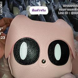 กระเป๋าสะพายแฟชั่น น่ารัก มีตาโต วัสดุหนัง PU คุณภาพดี รูปเล็กที่ 5