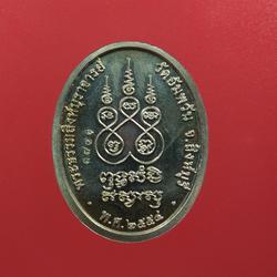เหรียญเจริญพรเต็มองศ์ (เจริญพรบน)หลวงพ่อจรัญ เนื้ออาปาก้า รูปเล็กที่ 5