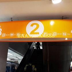 ร้านค้าโบ๊เบ๊ทาวเวอร์2 ชั้น2 รูปเล็กที่ 6
