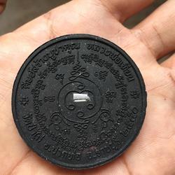 หลวงพ่อเทียนหลังฝั่งตะกรุดเงินราชบุรี รูปเล็กที่ 2