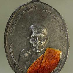เหรียญ หลวงพ่อคง วัดบางกะพ้อม เนื้อเงิน  j87 รูปเล็กที่ 2