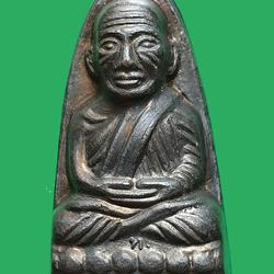 พระหลวงปู่ทวด เตารีดหลังหนัง พิมพ์เล็ก ท. วัดช้างให้ ปี 2506 รูปเล็กที่ 1