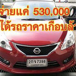 จ่ายแค่ห้าแสนนิดๆได้รถเกือบล้าน NISSAN PULSAR 1.8V Sunroof Navi รูปเล็กที่ 1