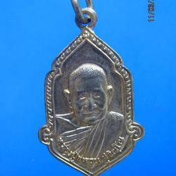 1291 เหรียญเล็กหลวงปู่แหวน สุจิณโณ วัดดอยแม่ปั๋ง ปี 2525 จ.เ