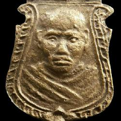 เหรียญหล่อหน้าเสือ รุ่นแรก หลวงพ่อน้อย วัดธรรมศาลา รูปเล็กที่ 1