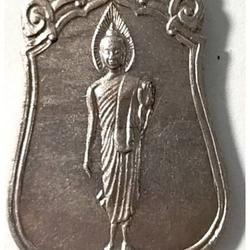 เหรียญเสมา 25 พุทธศตวรรษ เนื้ออัลปาก้า วัดสุทัศน์ฯ
