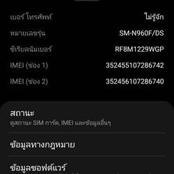 Samsung note9 รูปเล็กที่ 5