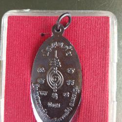 เหรียญใบขี้เหล็ก หลวงปู่แผ้ว ปวโร (วัดรางหมัน) รูปเล็กที่ 3