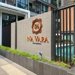 Luxury Condo 1 bed For Rent at Na Vara Residence รูปเล็กที่ 2