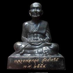 พระบูชาหลวงพ่อทวด วัดช้างให้ ปัตตานี ปี2554