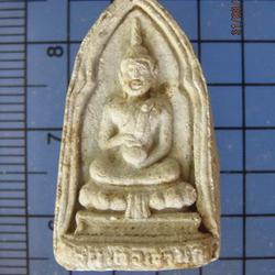 4555 พระผงพิมพ์จกบาตร วัดเจ้ามูลฯ ปี 2511 ท่าพระ ธนบุรี พระผ รูปเล็กที่ 2