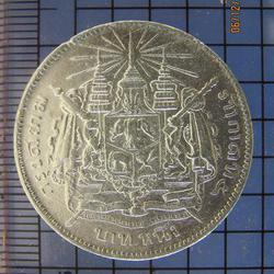 4118 เหรียญเนื้อเงิน ร.5 หนึ่งบาท ไม่มี รศ. หลังตราแผ่นดิน ป รูปเล็กที่ 5