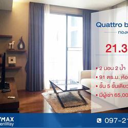 ขายคอนโด Quattro By Sansiri ห้องมุม แต่งสวยมาก ราคาถูก 91 ตร รูปเล็กที่ 6