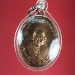 14 เหรียญรุ่นแรกหลวงพ่ออบ วัดถ้ำแก้ว ปี 2516 จ.เพชรบุรี เนื้อนวะโลหะ รูปเล็กที่ 5