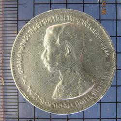 4118 เหรียญเนื้อเงิน ร.5 หนึ่งบาท ไม่มี รศ. หลังตราแผ่นดิน ป รูปเล็กที่ 6