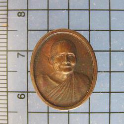 4072 เหรียญหลวงปู่แหวน สุจิณโณ วัดดอยแม่ปั๋ง จ.เชียงใหม่ ปี