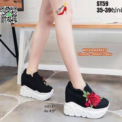 รองเท้าผ้าใบแบบสวม เสริมส้น 4.5 นิ้ว วัสดุผ้าใบอย่างดี  รูปเล็กที่ 2