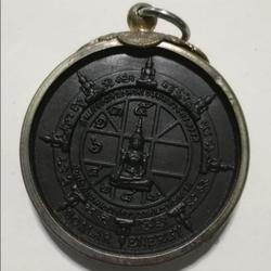 เหรียญ หลวงปู่ทวด เนื้อ พลังสเคล่า ลาวาภูเขาไฟ พลังธรรมชาติบำบัดสุขภาพ รูปเล็กที่ 2