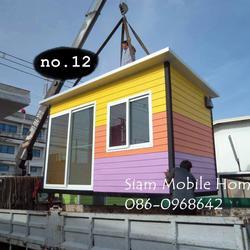 บ้านสำเร็จรูป ออฟฟิตสำเร็จรูปเคลื่อนย้ายได้ รูปเล็กที่ 5