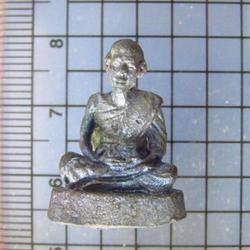 4721 รูปหล่อโบราณเนื้อตะกั่ว หลวงปู่นิล วัดครบุรี ปี 2536 จ. รูปที่ 3