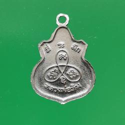 5872 เหรียญเสมาเล็ก หลวงปู่ทิม อิสริโก วัดละหารไร่ จ.ระยอง เนื้อโลหะชุบนิเกิล รูปเล็กที่ 2