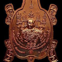 เหรียญพญาเต่ามังกร กรมหลวงชุมพร วัดดอนรวบ จ.ชุมพร ปี 63 รุ่นรวมพุทธคุณ เนื้อทองแดงลงยา  รูปเล็กที่ 2