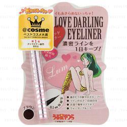 Love Darling Eyeliner (Black) รูปเล็กที่ 1