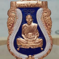 เหรียญเสมารวยทางเดียว หลวงพ่อหวั่น วัดคลองคูณ (เนื้อทองแดงลงยาสีพื้นน้ำเงิน)