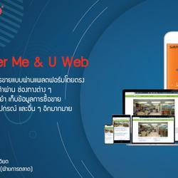 UOrderMe/UWeb ที่เป็นเครื่องมือให้ผู้ประกอบการ หรือเจ้าของสินค้าขายสินค้าออนไลน์ ผ่าน Application บนมือถือ หรือเวปไซด์ รูปเล็กที่ 1