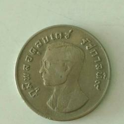 5275 เหรียญกษาปณ์หายาก เหรียญ 1 บาท พ.ศ. 2517 รัชกาลที่ 9 รูปเล็กที่ 2