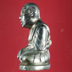 5850 รูปหล่อหลวงปู่สุข ธรรมฺโชโต วัดโพธิ์ทรายทอง พิมพ์มือจับเข่า รูปเล็กที่ 4