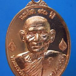 603 เหรียญแซยิด90ปีหลวงพ่อ ใหญ่ วัดสุทธจินดา ปี 2557 โคราช  รูปเล็กที่ 4