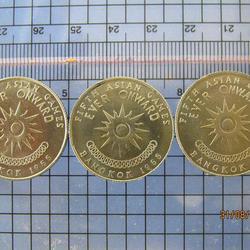 3822 เหรียญกษาปณ์ที่ระลึก 1 บาท เอเชี่ยนเกมส์ ครั้งที่ 5 ปี  รูปเล็กที่ 1