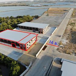 S268 โรงงานสร้างใหม่พร้อมใช้งานไม่ไกลจากกรุงเทพ 2 ไร่กว่า 1,320 ตร.ม. ถนนกว้าง เดินทางสะดวก กู้ง่าย ขายโรงงานสมุทรสาคร รูปเล็กที่ 2