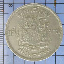99 เหรียญกษาปณ์(ชนิดทองขาวตราแผ่นดิน พ.ศ.2500) ราคา 1 บาท  รูปเล็กที่ 3