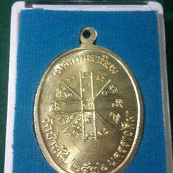 เหรียญหลวงพ่อคูณรุ่นเจริญพรบน ปี2536 รูปเล็กที่ 1