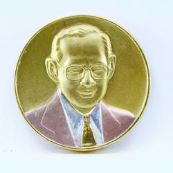 เหรียญ ร.9 กีฬาซีเกมส์ ที่โคราช รูปเล็กที่ 1