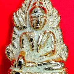 พระพุทธชินราชทองคำ