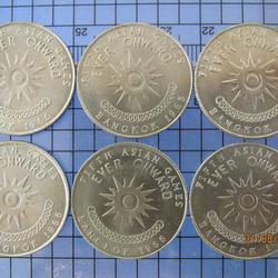 3822 เหรียญกษาปณ์ที่ระลึก 1 บาท เอเชี่ยนเกมส์ ครั้งที่ 5 ปี  รูปเล็กที่ 3