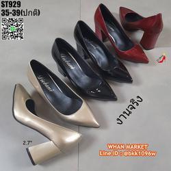 รองเท้าคัชชู ส้นแท่ง สูง 2.7 นิ้ว หัวแหลม วัสดุหนังแก้ว  รูปเล็กที่ 4