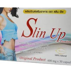 อาหารเสริม สลินอัพ Slin Up Premium ทีเชฟ ทีโกลด์ T-Shape T-Gold ช่วยเร่งให้ร่างกายมีการเผาผลาญอาหารและไขมันมากขึ้น รูปเล็กที่ 1
