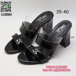 รองเท้าส้นตัน สูง 3.5 นิ้ว วัสดุหนังแก้วนิ่ม ทรงสวม แต่งซิลิ รูปเล็กที่ 2