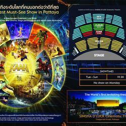 บัตรชมการแสดง คานโชว์ พัทยา ราคาสุดว๊าว รูปเล็กที่ 1