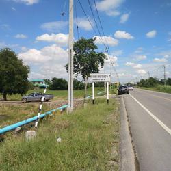 ขายที่ดินไทรน้อย 54ไร่ ติดถนนบ้านกล้วยไทรน้อย บางบัวทอง นนทบุรี ไร่ๆละ 5.5 ล้านาน  รูปเล็กที่ 3