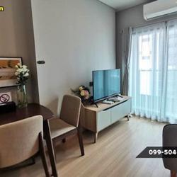 ให้เช่า คอนโด Built-In ยกห้อง Lumpini Suite เพชรบุรี-มักกะสัน 27 ตรม. เฟอร์ครบ พร้อมอยู่ รูปเล็กที่ 2