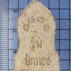 4251 พระพุทธชินราชใบเสมาเนื้อผง รุ่นปิดทอง วัดใหญ่ ปี 47 พิษ รูปเล็กที่ 2