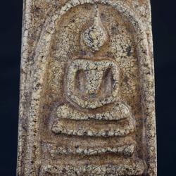 พระสมเด็จวัดระฆัง พิมพ์ใหญ่ (พระประธาน) หลวงสิทธิการ รูปเล็กที่ 1