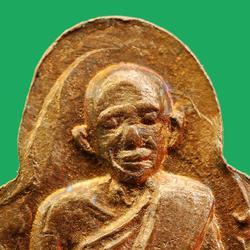 พระปิดตาหลังรูปเหมือน หลวงปู่ทิม วัดละหารไร่ ปี พ.ศ.2517...สวยเดิม รูปเล็กที่ 5